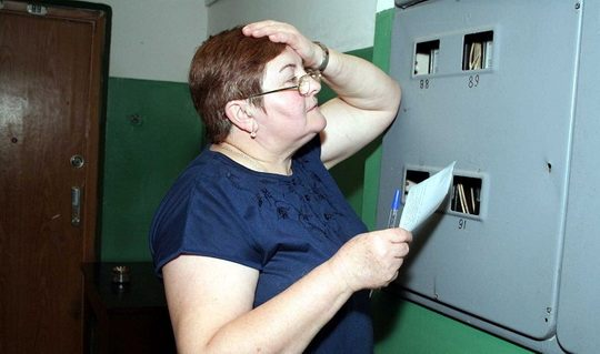 Россияне все хуже оплачивают коммунальные услуги. По информации Минстроя России, сумма задолженности за услуги ЖКХ по итогам прошлого года превысила 600 млрд рублей.