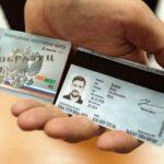 В России готовят новые электронные паспорта на замену старым бумажным