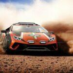 Sterrato: Lamborghini выпустила суперкар для бездорожья