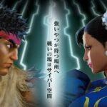 Японская полиция вербует рекрутов с помощью игры Street Fighter