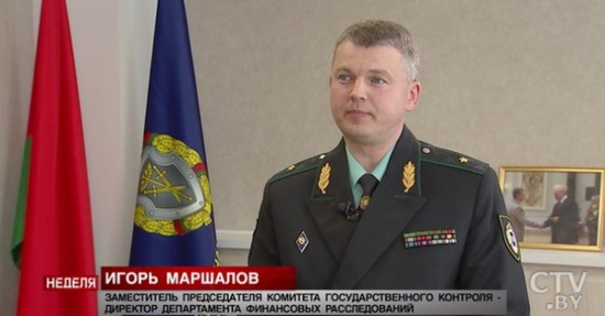 Игорь Маршалов
