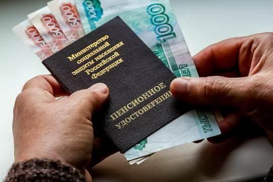 Пенсионерке из Кемерово по требованию прокурора пересчитали пенсию и назначили доплату в 160 тысяч рублей на основании предоставленного ею партбилета от 1975 года, сообщает прокуратура Кемеровской области.