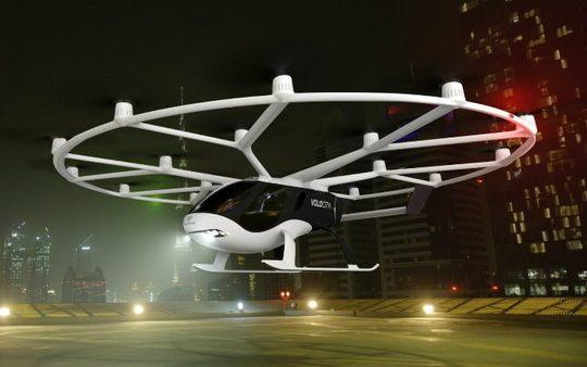Компания Volocopter представила свое первое коммерческое воздушное такси VoloCity.
