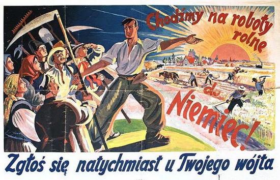 Плакат, призывающий к сбору урожая…