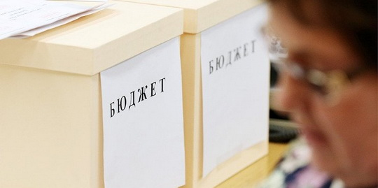 Уровень исполнения расходов бюджета РФ в январе-сентябре 2019 г. оказался самым низким с 2010 г., сообщается в докладе Счетной палаты.
