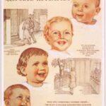 Как в конце 1930-х в СССР разгромили евгеников