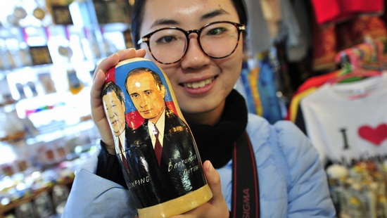китайские+туристы+в+России