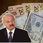На что Лукашенко тратит деньги из своего резервного фонда