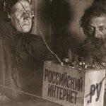 В России вступил в силу закон о «суверенном Рунете»