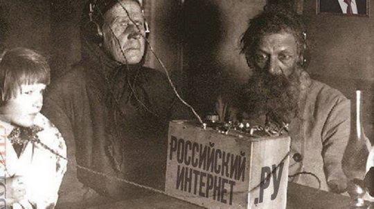 С 1 ноября вступил в силу так называемый закон «о суверенном Рунете», но на сетях связи пока не установили специальное оборудование.