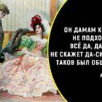 Частица «-с», в русском языке XIX века