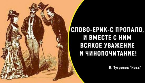 Особенность подобных обращений во всех языках состоит в том, что они позволяют выразить уважение к собеседнику, ставят его на ступеньку выше обращающегося.