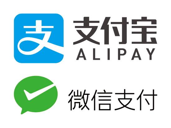 Alipay и WeChat