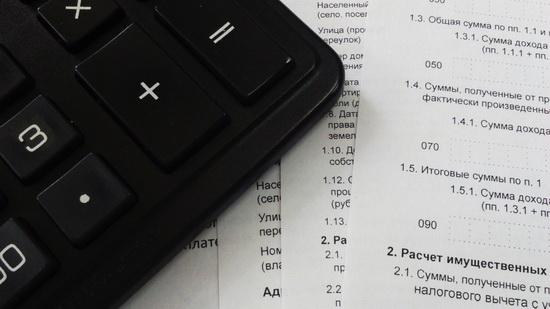 Чтобы полностью избежать колоссального выпадения доходов, ставку налога нужно поднимать как минимум вдвое, отметил один из чиновников.