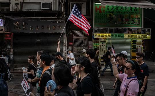 Китай ввел ограничительные меры в отношении Соединенных Штатов после принятия закона по Гонконгу.