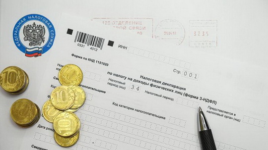 Власти обсуждают отмену НДФЛ для малоимущих и введение вычета в полтора прожиточных минимума для всех работающих граждан страны
