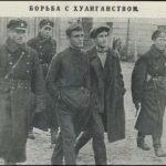 Как хулиганы терроризировали города страны Советов в 20-е годы