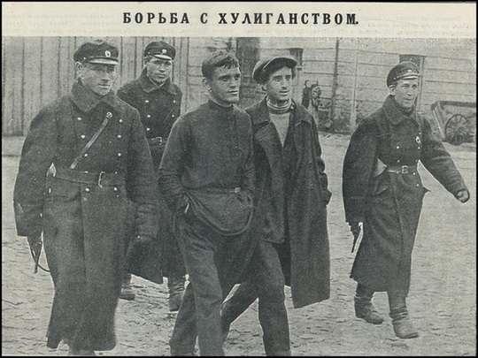 В 1920-е фигурой, определявшей жизнь советских городов, стал хулиган.