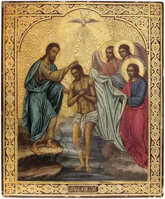 Поздравляю со светлым и чистым праздником Крещения!