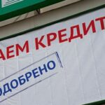 Назван средний долг россиян по кредиту