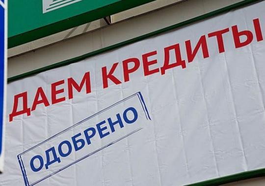 По данным аналитиков бюро кредитных историй «Эквифакс», за 2019 год долг среднестатистического жителя России увеличился почти на 11% и составляет 249 тысяч рублей.