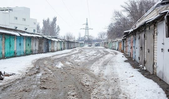 В целом удачный опыт дачной амнистии, позволивший миллионам россиян правильно оформить свои участки и строения, теперь решено попробовать перенести на автомобильные гаражи.
