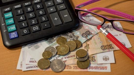 налог на труд в России выше