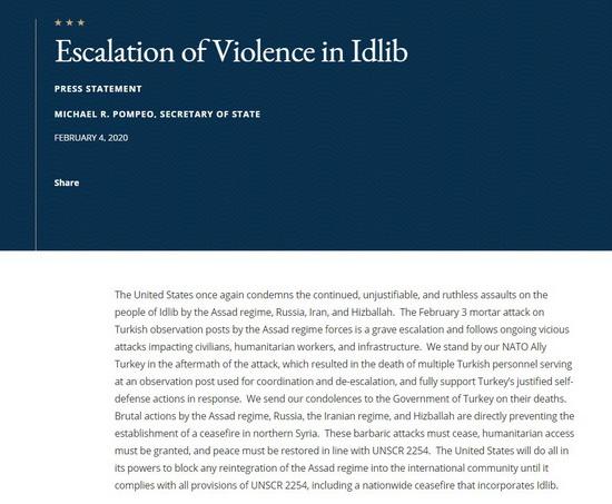 """В документе подчеркивается, что эти """"жестокие и варварские действия препятствуют установлению режима прекращения огня на севере Сирии""""."""
