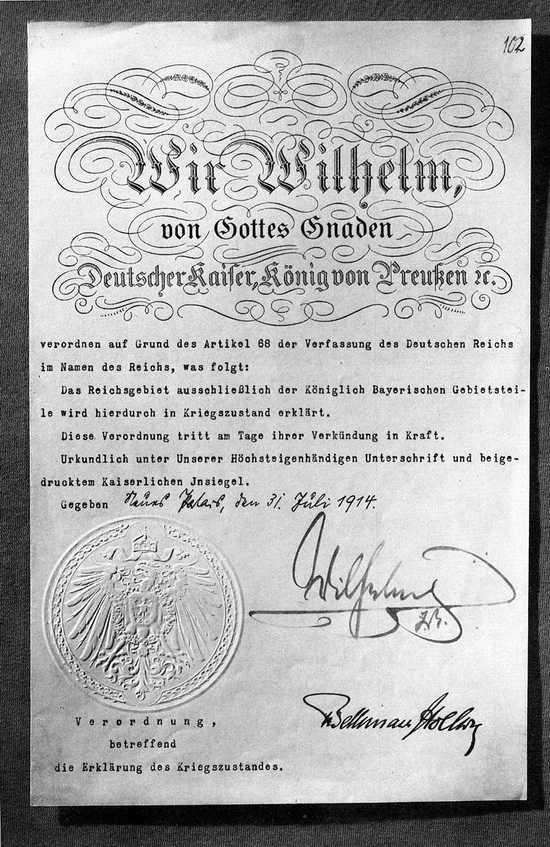 Немецкая декларация о начале войны