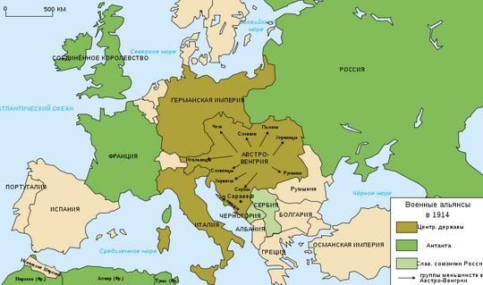 28 июня 1914 года в Сараево (Босния) террористы убивают наследника австро-венгерского престола Франца Фердинанда и его жену Софию.