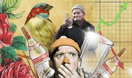 Однако выясняется, что у россиян на фоне тотального падения расходов на все и вся есть-таки одна «священная корова». В этой роли выступает алкоголь.