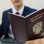 Белорусам стало проще получить гражданство РФ