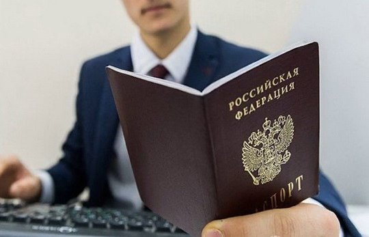 Государственная дума 5 марта приняла в третьем чтении поправки в закон о гражданстве.