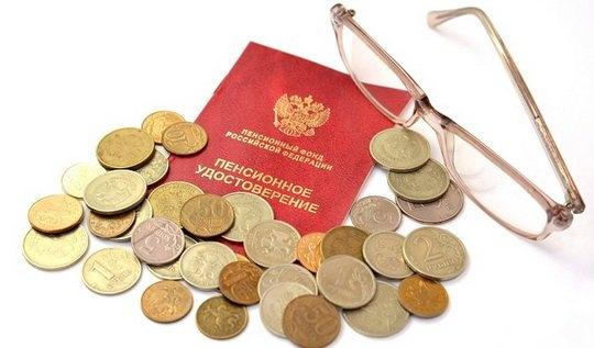 Владимир Путин подписал закон о внесении изменений в статью 10 Федерального закона «О негосударственных пенсионных фондах».