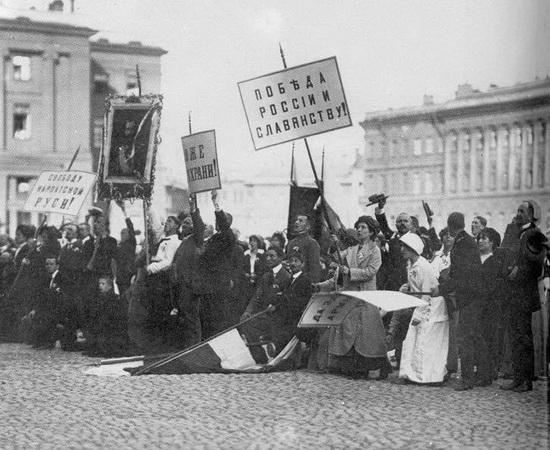 первая мировая война Петербург