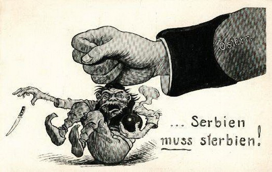 Австрийская карикатура «Сербия должна погибнуть».