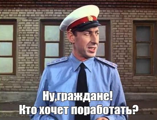 Пилотный проект уже стартовал в Новосибирске.
