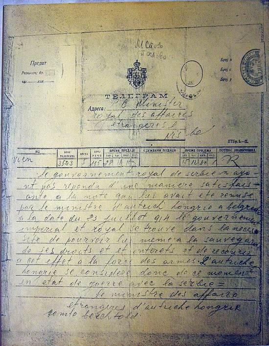 Австрийская телеграмма сербскому правительству с сообщением об объявление войны (28 июля)