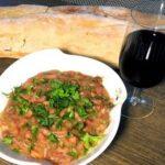 Лобио (грузинская кухня)