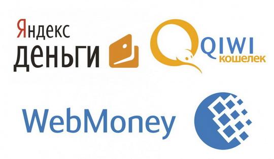 Банки с 1 апреля будут автоматически уведомлять ФНС об открытии россиянами персонифицированных электронных кошельков, а также об операциях по ним при налоговой проверке.