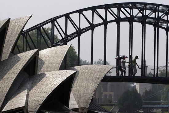 Реплика крупнейшего моста Сиднея Харбор-Бридж