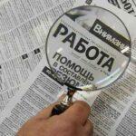 Глава Минтруда РФ сообщил о росте числа безработных до 1,6 млн человек