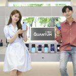 Galaxy A Quantum: Samsung выпускает смартфон с квантовым шифрованием
