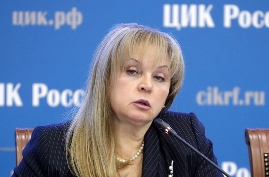 Глава ЦИК Элла Памфилова заверила, что принять участие в голосовании за поправки к Конституцию будет безопаснее, чем сходить в магазин
