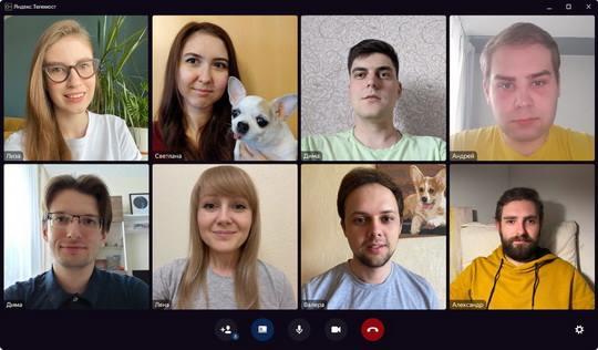 Сервис позволит людям быстро собрать удалённую рабочую встречу или поболтать с друзьями онлайн.