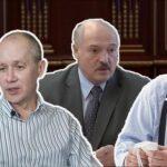 «Буржуи» и «шелудивые». Конкурентов Лукашенко прессингуют не по-детски