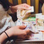 Россиян ждет снижение зарплат