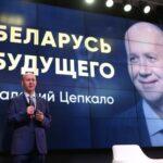 Цепкало о Лукашенко: Сейчас он полностью оторвался от жизни, не знает, чем живет народ