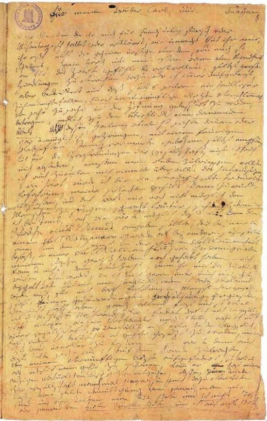 Факсимиле письма Людвига ван Бетховена