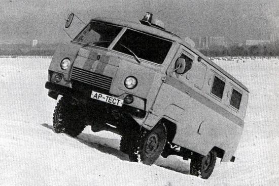 Что интересно, спустя несколько лет к идее бронированных УАЗов вернулись снова. - так появился инкассаторский Коналю 330-20 в 1995 году.